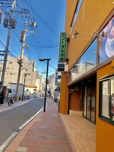 長崎セントラル劇場