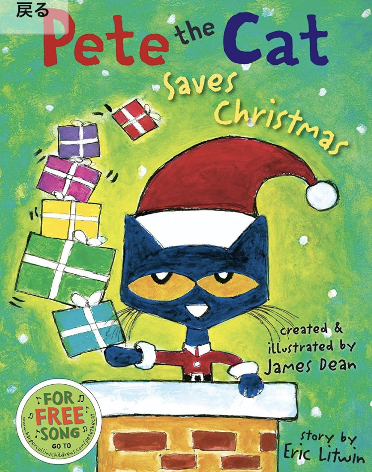 Pete the Cat Christmas 写真