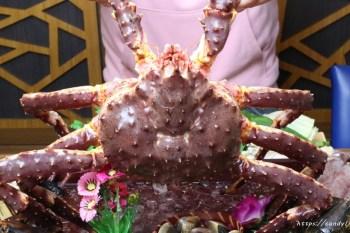 聖誕限定!超狂活體帝王蟹盛合套餐,數量進入倒數!想吃請趁早~