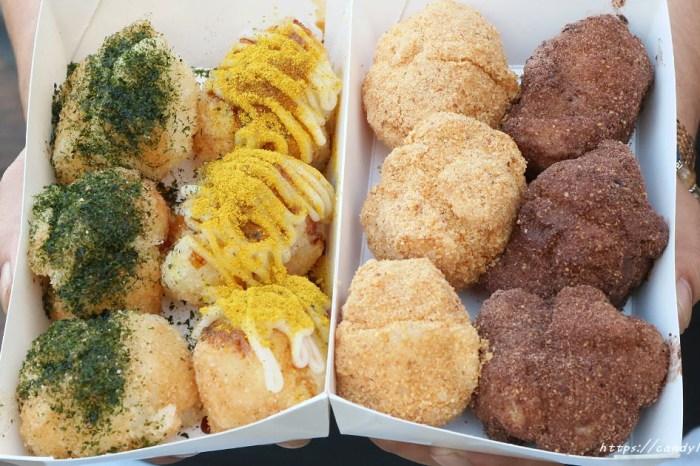 台中人氣燒麻糬,一開攤就大爆滿!8種口味可任搭,一盒只要銅板一枚~