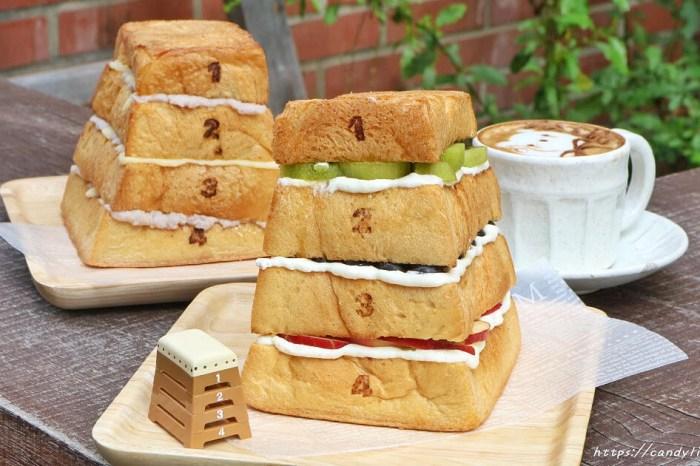 Mitaka s-3e Cafe 台中店│想吃跳箱吐司台中也吃的到!爆餡芋泥,還有繽紛水果超好拍~