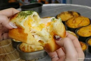 小米超人氣韓國雞蛋糕一中店│不必飛韓國,在台中也吃的到韓國雞蛋糕,推薦起司系列,每顆都超勘西~