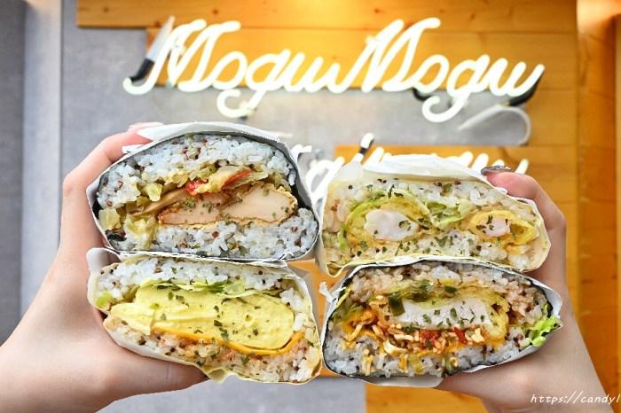 MoguMogu│台中早餐推薦,可愛又文青日式飯糰,還有正妹老闆娘助陣,就在中部最大美食餐車市集裡~