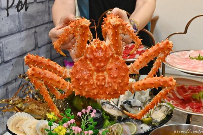 拉克薩火鍋│超狂極盛帝王蟹饗宴,4人同行,一人不到千元,還有自助吧免費喝到飽,營業至凌晨一點!