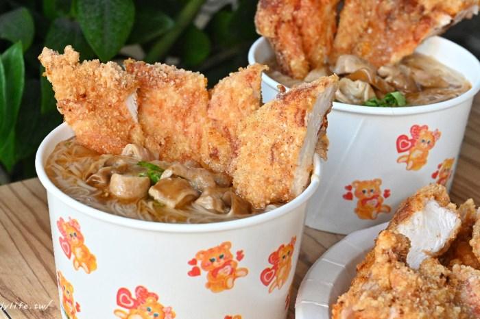 龍岩洋行 台中銅板小吃,大腸麵線搭香雞排,讓你欲罷不能的平凡美味!