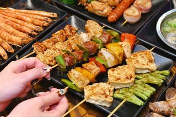 夜燒碳烤 台中平價炭烤串燒專賣店,品項多樣化,營業至凌晨一點半,還有份量十足的日式蓋飯~