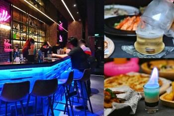 Chill house餐酒館 正妹Bartender助陣,微醺時光搭配網美風裝潢,超多調酒、餐點可以選擇~
