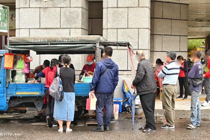宜吉九層塔粉蔥餅|一天只賣四小時的人氣銅板美食,天天大排長龍,晚來買不到!