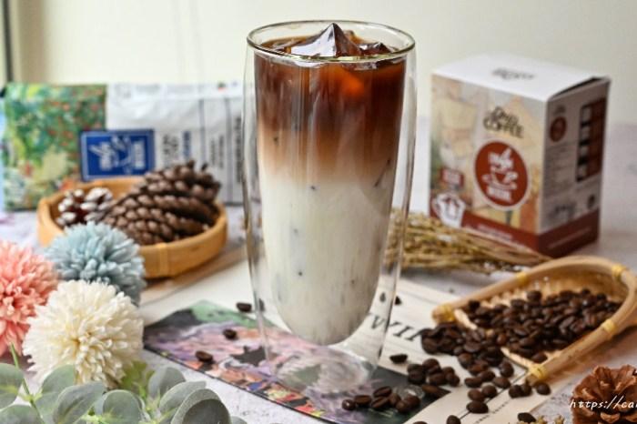 宏都拉斯第一咖啡品牌,有著中南美星巴克之稱的依卡諾咖啡,在台灣也喝的到,精品咖啡禮盒,送禮首選~