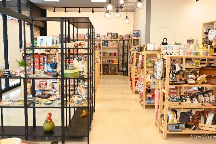 壹豐町|進口日本雜貨專賣店,人氣公仔模型、日系服飾、日系碗盤、日本雜貨食品,通通買得到,品項超多,可以讓你逛超久~
