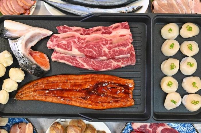 森川丼丼 台中人氣平價日本料理推出超狂中秋烤肉組,整尾烤鰻魚,還有牛小排、生食級干貝等,近15種品項,物超所值!