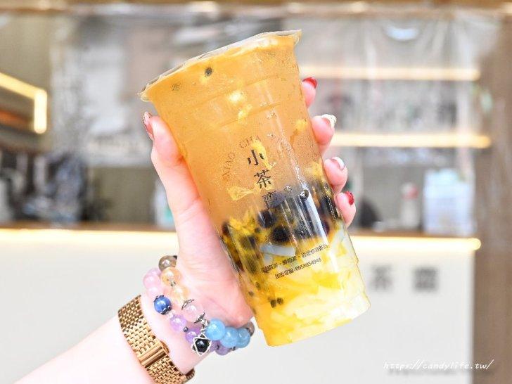 20210925162431 39 - 熱血採訪 人氣爆料飲料店在這裡,除了招牌人氣黑糖珍珠鮮奶,還有椰果鮮橙綠也好好喝~