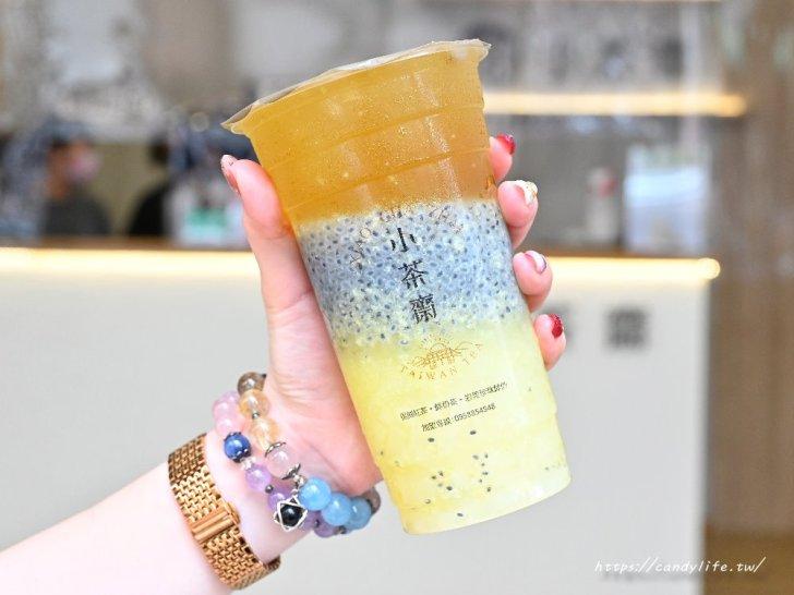 20210925162432 69 - 熱血採訪 人氣爆料飲料店在這裡,除了招牌人氣黑糖珍珠鮮奶,還有椰果鮮橙綠也好好喝~