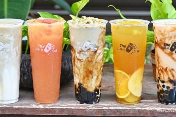 敲敲杯綠豆沙水果茶|綠豆沙大玩創意,一杯四種口感,讓你一喝就難以忘懷的滋味~