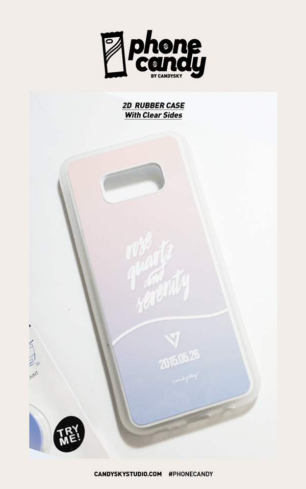 2D Rubber Case - Clear Sides