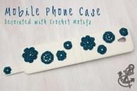 Tığ İşi Örgü Çiçek Motifleri ile Cep Telefonu Kılıfını Süsleme (1)