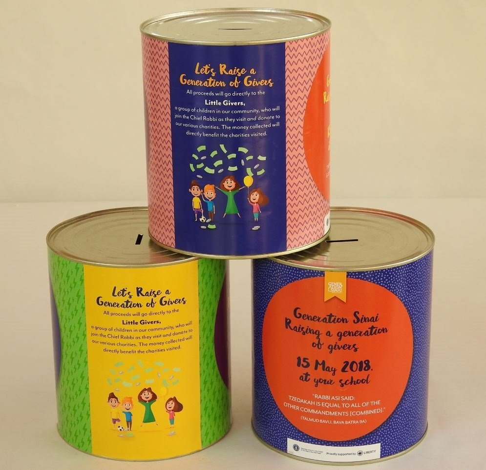 Branded MB-A10 Fundraising Tins
