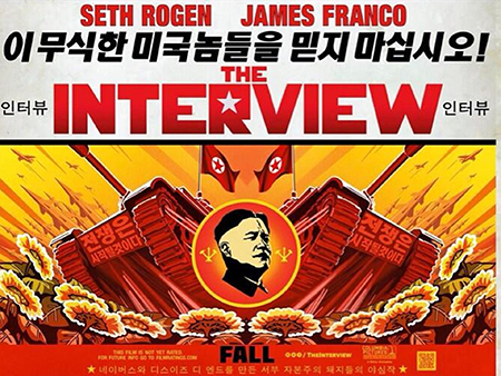 The-Interview-Movie-Poster-HD-Wallpaper