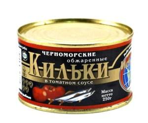 Кильки в томатном соусе