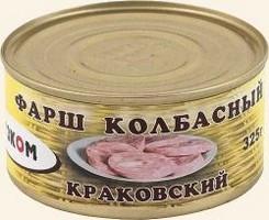 Фарш колбасный