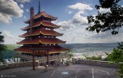 The Pagoda! Featured in a Book! Am I Dreaming?