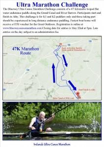 Blue Canoe Marathon 2