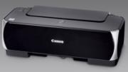 Canon PIXMA MG2500 Driver Setup Download