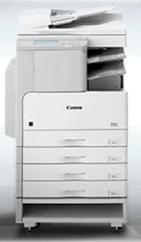 Canon Satera MF7455DN Drivers Download