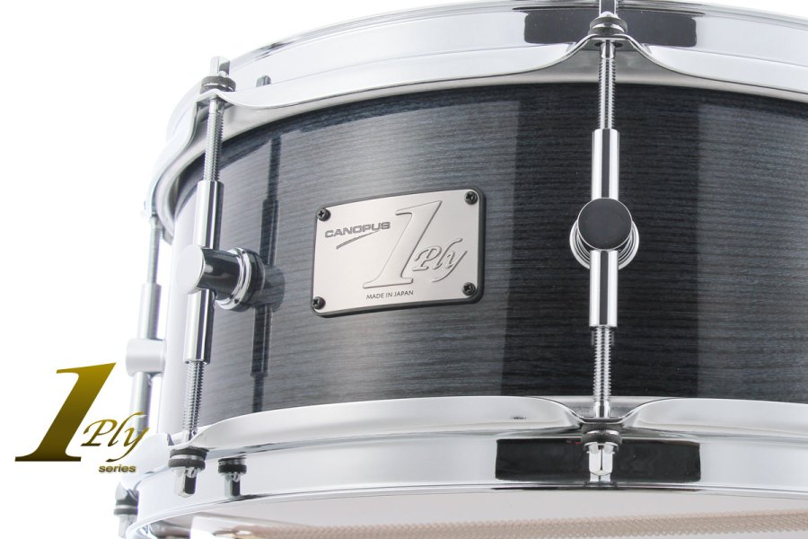1ply Elm Snare Drum