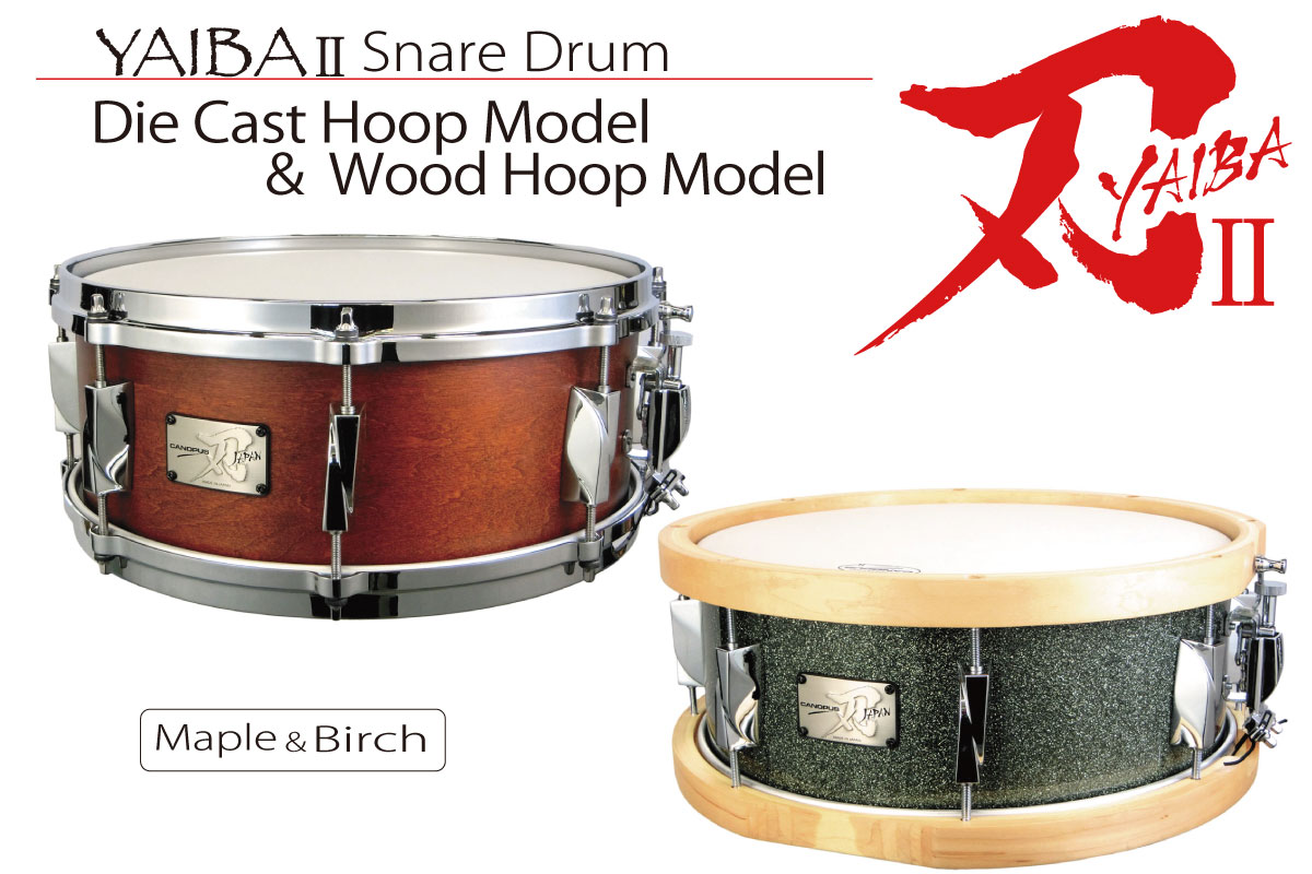 YAIBA II Die Cast Hoop / Wood Hoop Model Snare Drum