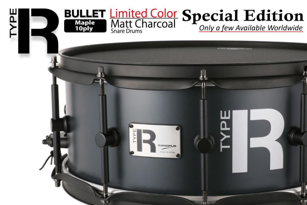 special edition of type r snare drum canopus drums. Black Bedroom Furniture Sets. Home Design Ideas