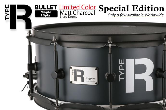 Special edition of Type-R snare drum