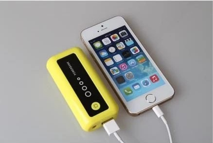LED Light Power Bank