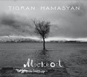 mockroot cover