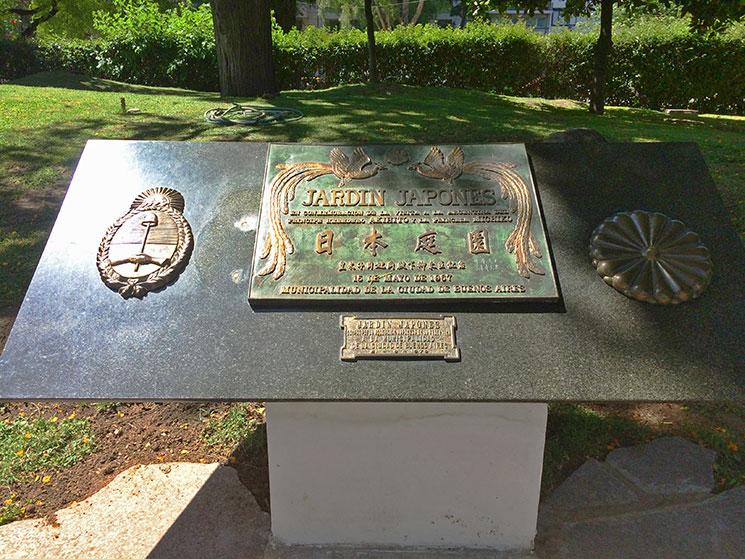Jardim-Japonês-de-Buenos-Aires-7