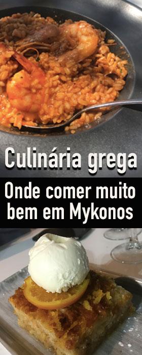 Delícias de culinária grega em Mykonos