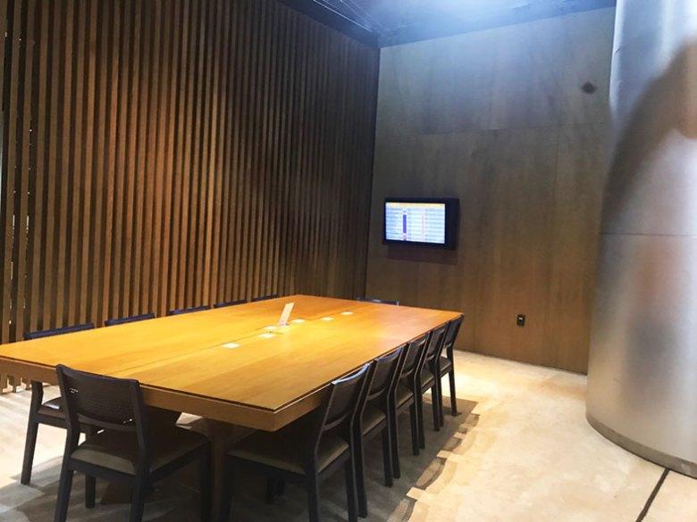 Sala de reunião da sala VIP da Latam