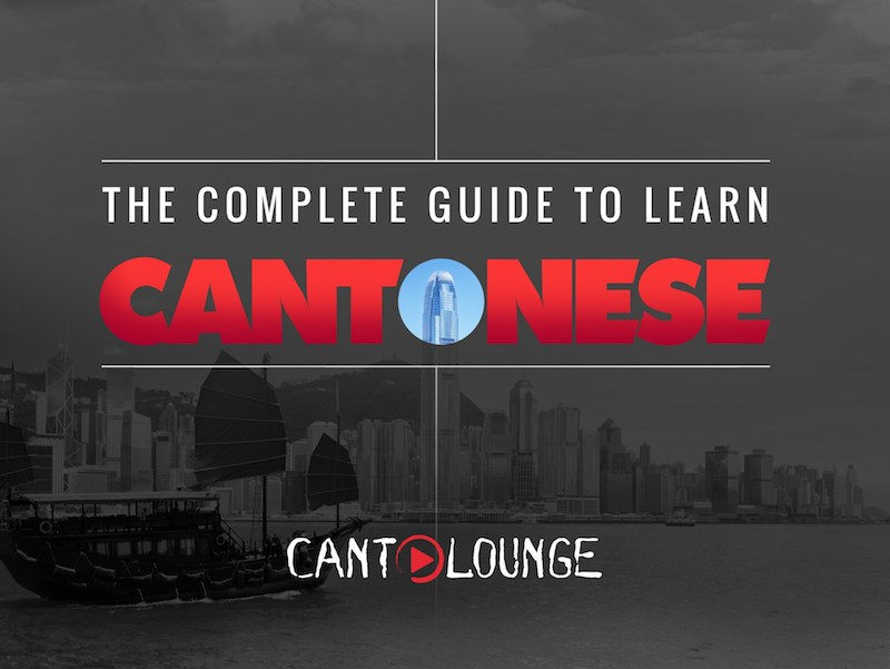 The Complete Guide To Learn Cantonese