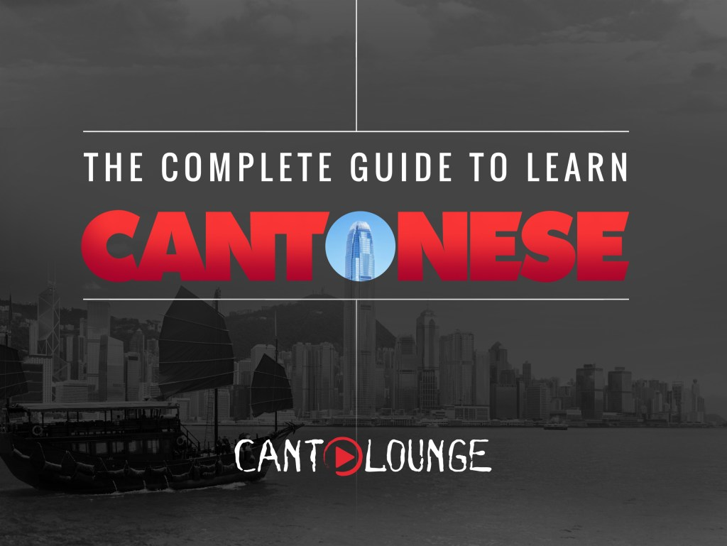 The Complete Guide To Learn Cantonese cover