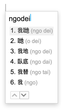 Typing Cantonese selecting word