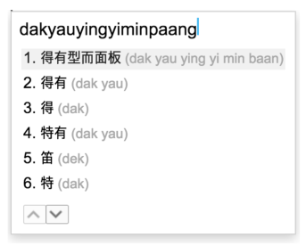 Typing rare Cantonese words