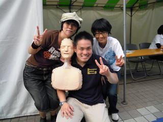 写真-2012-09-22-15-09-42.jpg