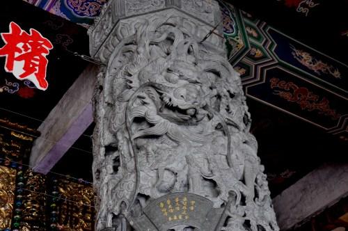 J+281 Trouver un Mushu dans un temple…