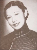 Daisy Kwok in Shanghai c1930 Source: Chen Danyan, Shanghai Princess: her Survival with Pride and Dignity (New York: Better Link Press, 2010)