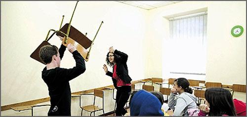 Agressões a professores