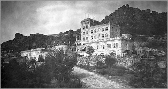 Hotel Serra da Pena - Hotel Águas Radium - Casteleiro - Capeia Arraiana