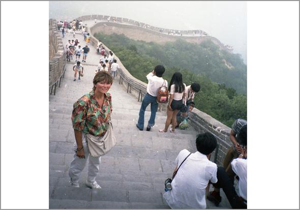 Ela na Grande Muralha