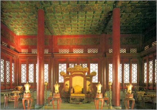 Interior do Salão da Completa Harmonia