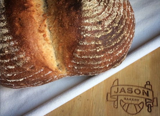 Jason Bakery (Image: Supplied)