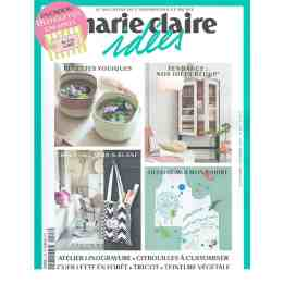 800x800-marie-Claire-capharnaum
